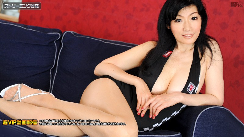 Caribbeancom 111611-860 Japans oldest race queen 2nd part Hoshino