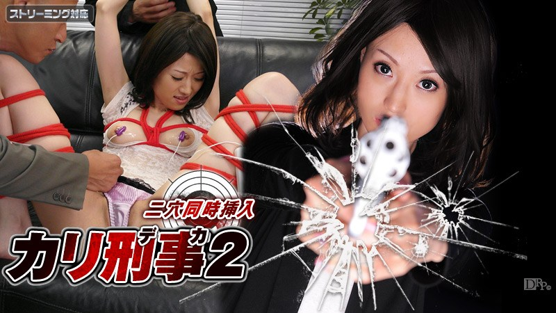 Caribbeancom 112611-870 Mitsuki A crime mozuki with plenty of pheromones