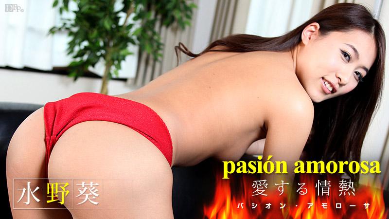 Caribbeancompr 081216_661 Mizuno Aoi