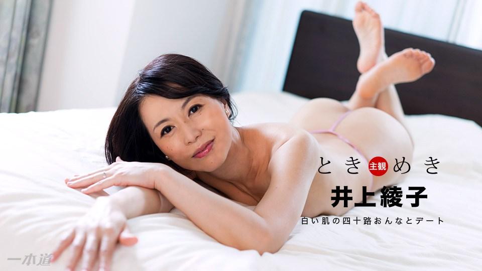 Caribpr 031018_004 Inoue Ayako