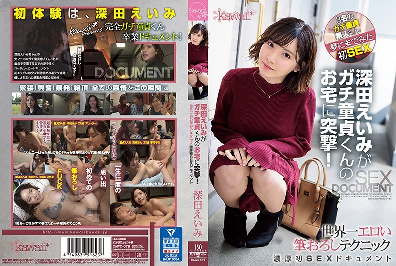 CAWD-079 Eimi Fukada Assaults Virgin-kun's House! The World's Most Erotic Brush Lowering Technique Rich First SEX Document