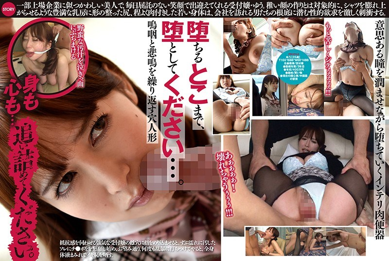 CLO-001 Grow Sexually Pure Girl Remembered The Pleasure, Lisa Omomo Conflict Itself Is Confused By It