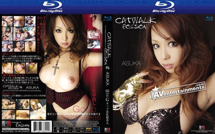 CWPBD-14 CATWALK POISON 14 : ASUKA