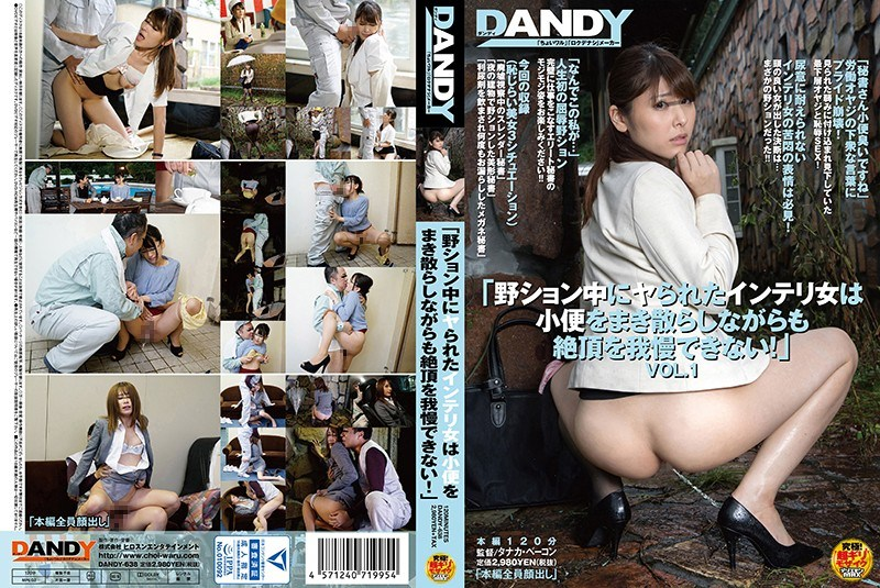"DANDY-638 ""An Intelligent Woman Caught In Noshoni Can Not Tolerate Cum Despooling Urine!""VOL.1"