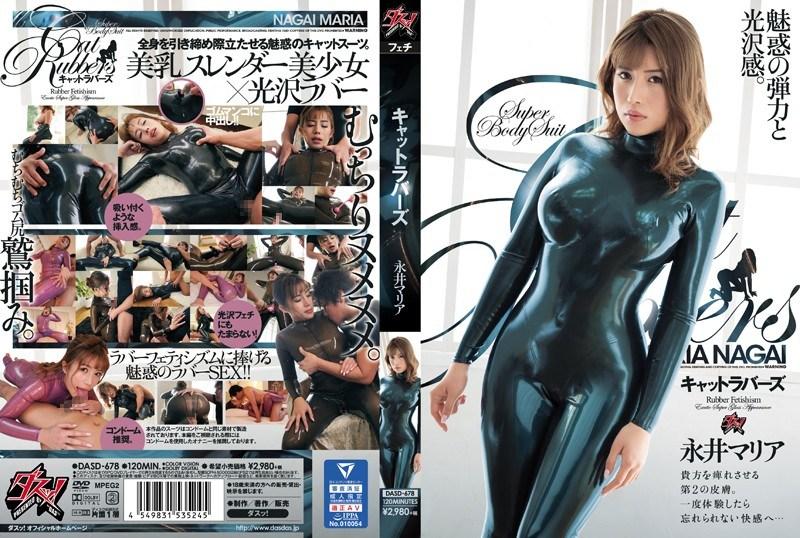 DASD-678 Cat Lovers Maria Nagai