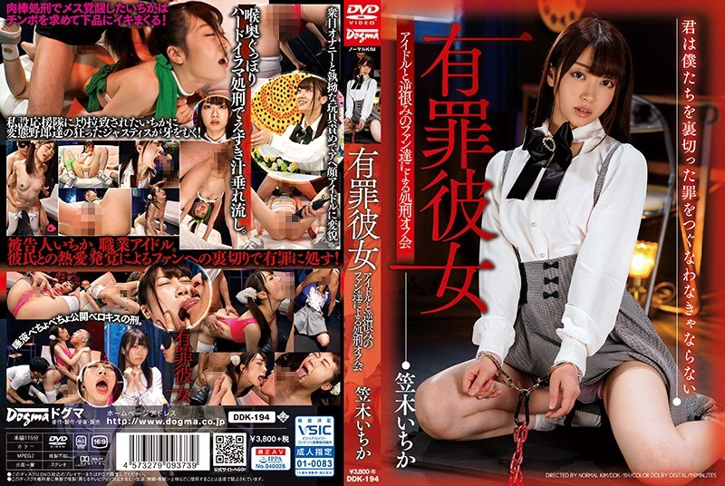 DDK-194 Guilty She Idol And Execution Off Meeting By Fans Of Resentment Ichika Kasagi