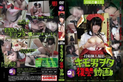 DWD-004 Post Personal Shooting Liver Man Otaku Revenge Video Uenokotone Edition