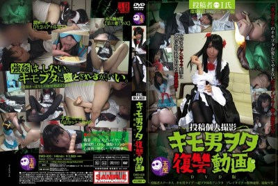 DWD-020 Posted Personal Shooting Liver Man Nerd Revenge Videos Lapis Lazuli Cat Pussy Hen