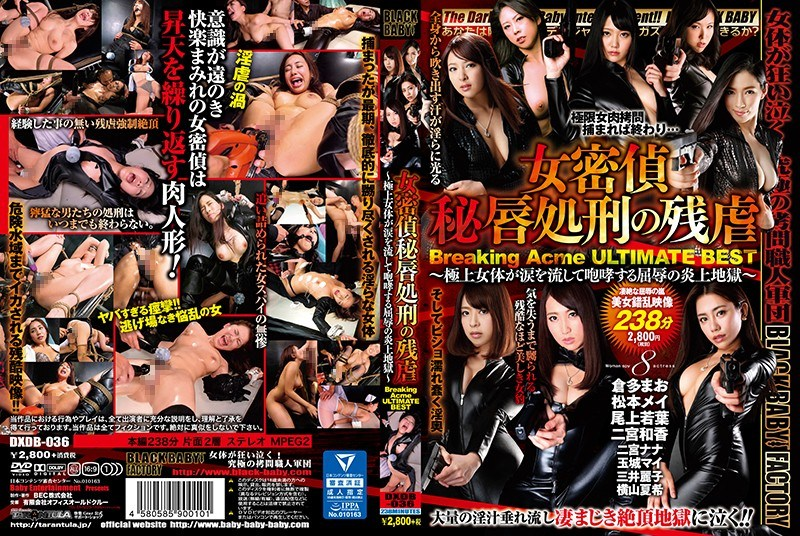 DXDB-036 Breaking Acme ULTIMATE BEST - Female Sleep Detective Secret Love Execution Breaking Acme - Flame Hell Of Humiliation -
