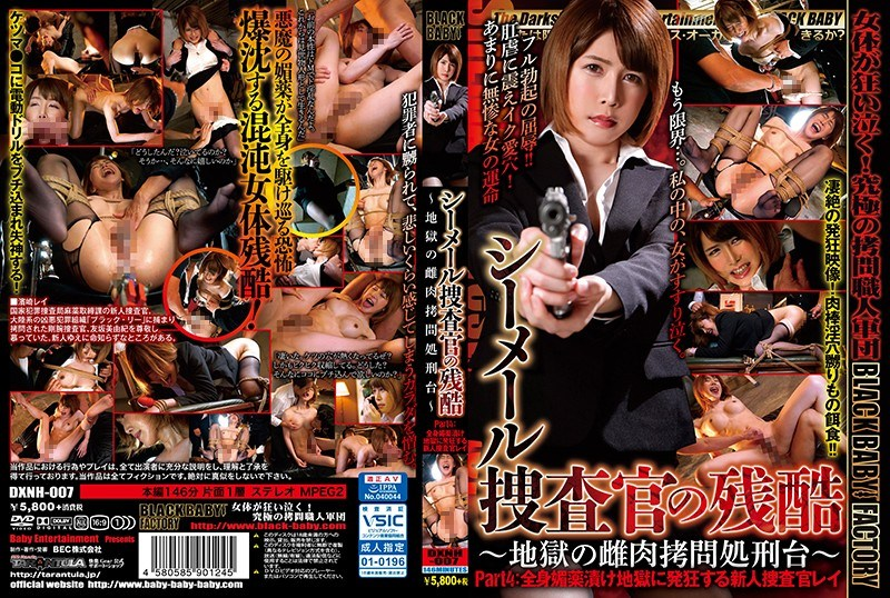 DXNH-007 Cruel Shemale Investigator ~ Hell's Female Torture Execution Table ~ Part 4: New Investigator Rei Miina Shiina Who Goes Crazy In Whole Body Aphrodisiac Pickled Hell
