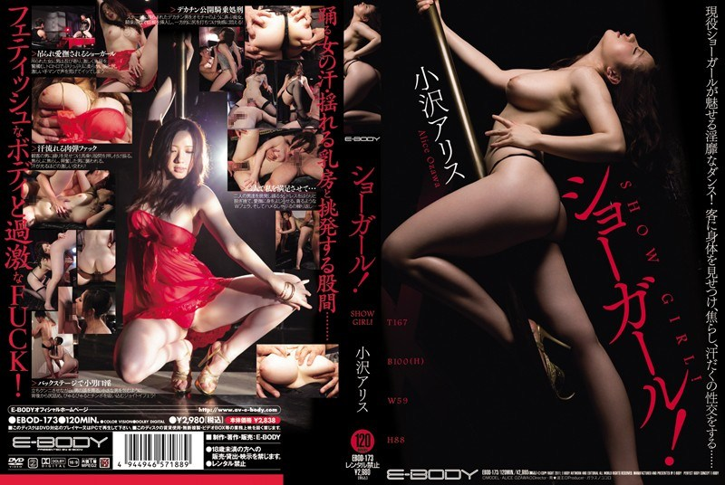 EBOD-173 Showgirls! Alice Ozawa
