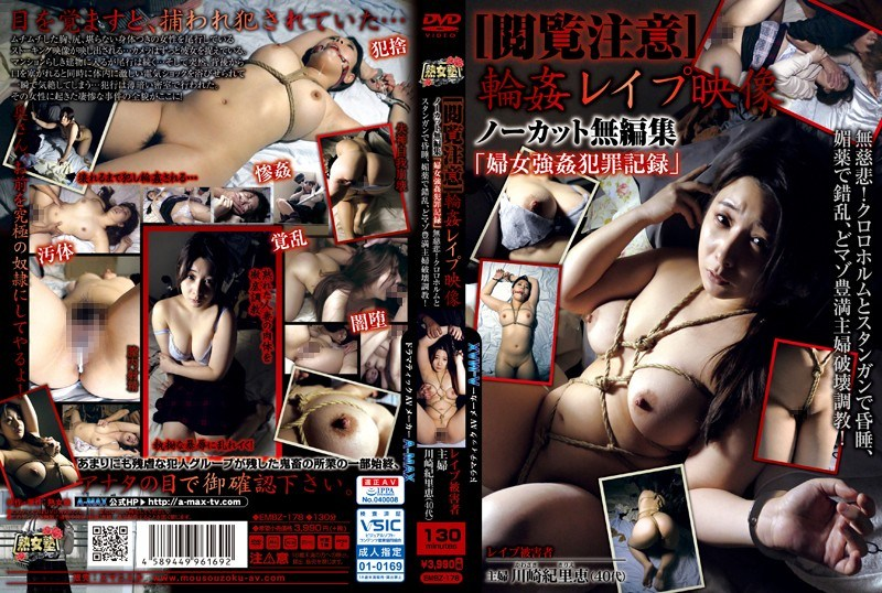 EMBZ-178 [Reading Notice] Gangbang Rape Picture Uncut Unedited Woman Woman Rape Crime Record Ruthlessness!Coma With Chloroform And Stun Gun, Confusion With Glaze, Throat Maso Toyoman Housewife Destruction Training! Norie Kawasaki