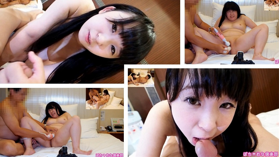 FC2 PPV 1159800 A smile is cute This Mochi skin-white chubby huge breasts college student exposes shaved pussy