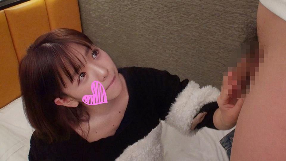 FC2 PPV 1226065 Idol-class cuteness from Saitama to Tokyo Nampa Near eyes