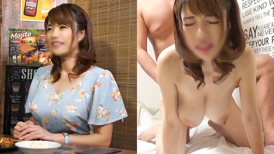 FC2 PPV 1251923 Cum Inside H Cup Busty Active Nurse Wife Dating Izakaya That Gives Aphrodisiac Awakening Alcohol That Increases