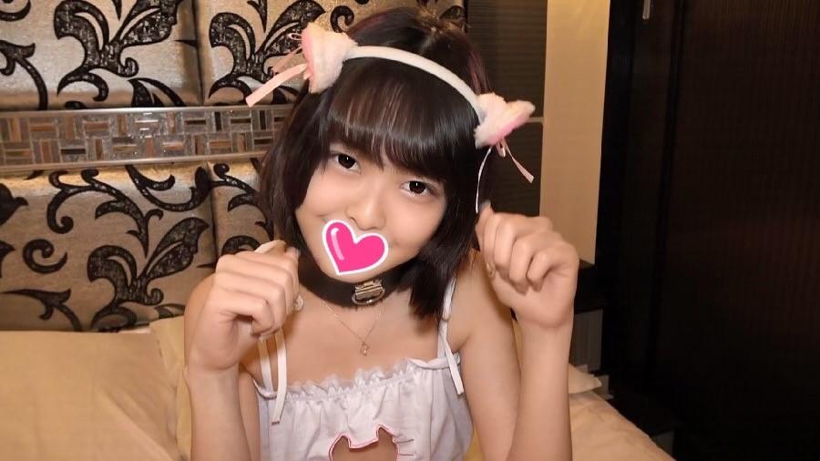 FC2 PPV 1265502 Ram 19 years old very popular! Idol class girl distributor and cat ear collar SEX