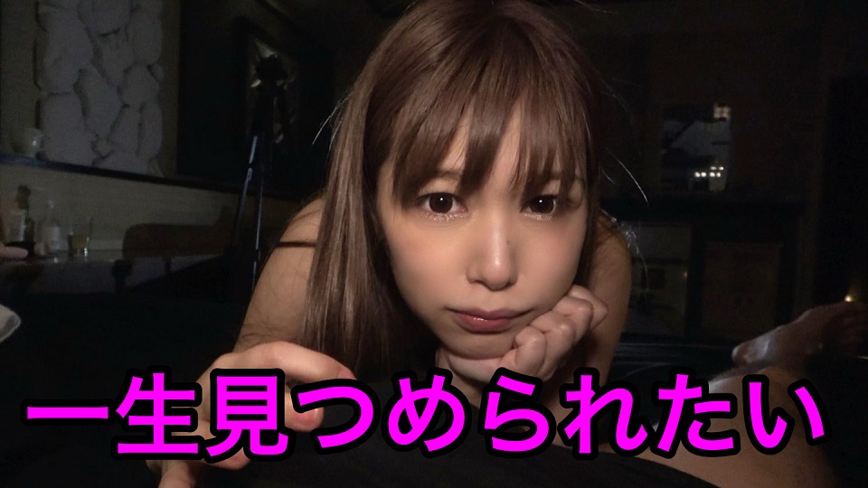 FC2 PPV 1339095 Akari The Cuteness Of Meeting Once In A Lifetime Convulsion Does Not Stop