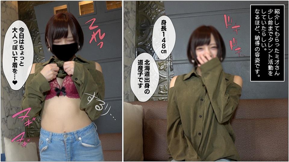 FC2 PPV 1379924 Completely Uncut Deep Throat Favorite Idol Beauty Mio Echi Echi Mass Ejaculation