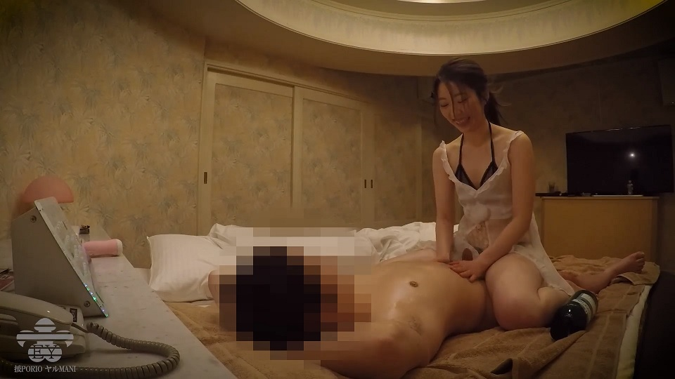 FC2 PPV 1383974 Old I Had A Massage After Being Squeezed By A Beautiful Beauty Lady Review Privilege