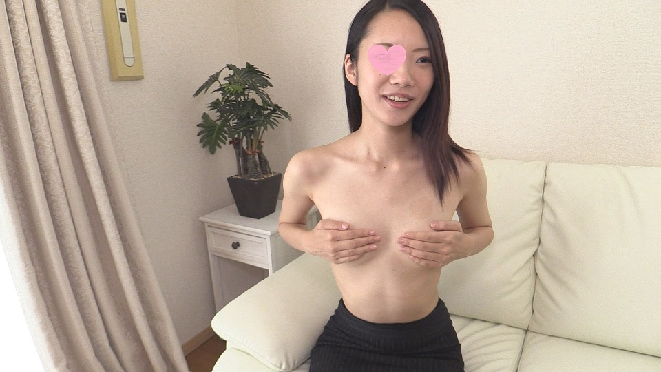 FC2 PPV 681875 Beautiful system 23 years old Slender body OL and Gonzo I called SEX during work