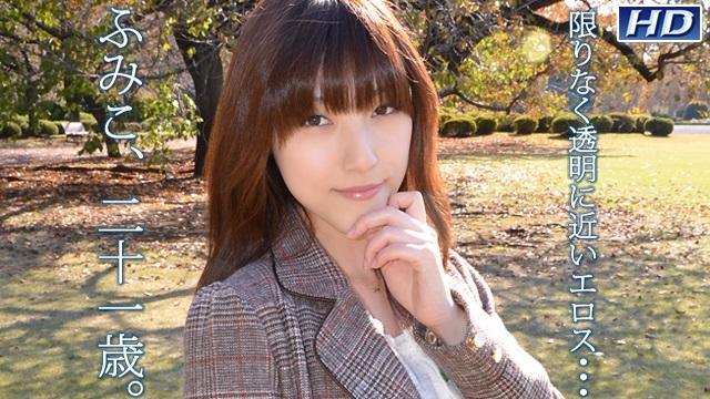 gachi548 FUMIKO