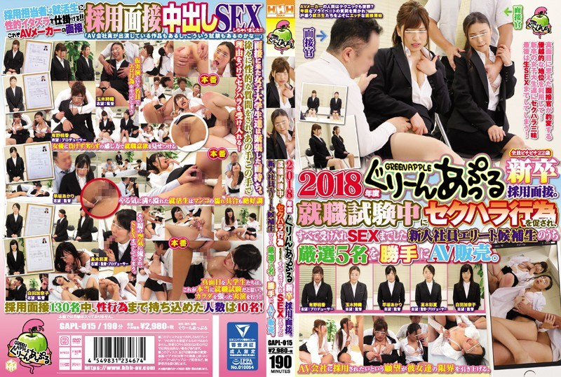 GAPL-015 New Year Graduate Recruitment Interview For 2018 Yearly Appointment. Upon Encouraging Sexual Harassment During The Employment Examination, All 5 Newly Hired Elite Candidates Who Accepted All Sex Received AV Sales Without Permission.