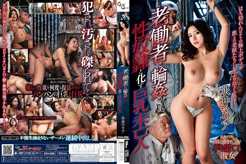 GVH-026 Busty Widow Maria Nagai Turns Into The Old Worker