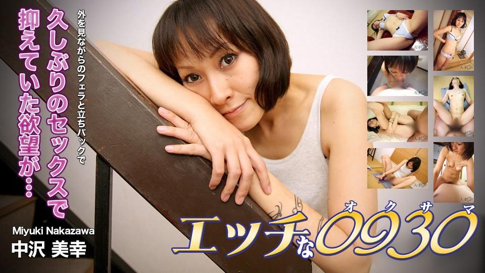 H0930 ki181220 Miyuki Nakazawa 35years old