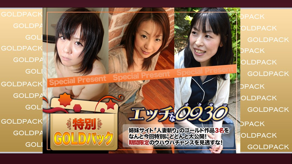 H0930 ki190112 Gold Pack 20years old