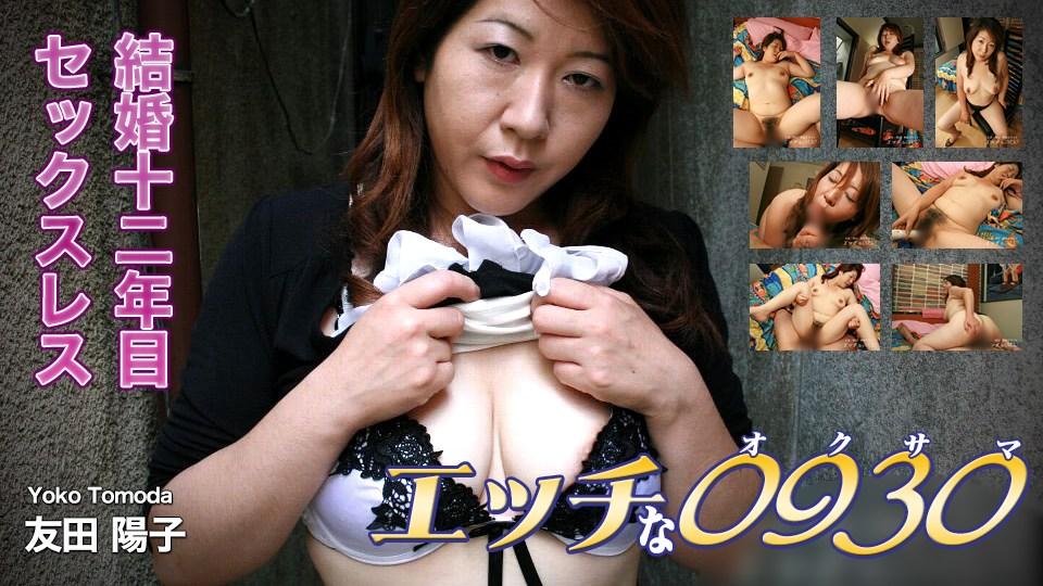 H0930 ki191031 Yoko Tomoda 43years old