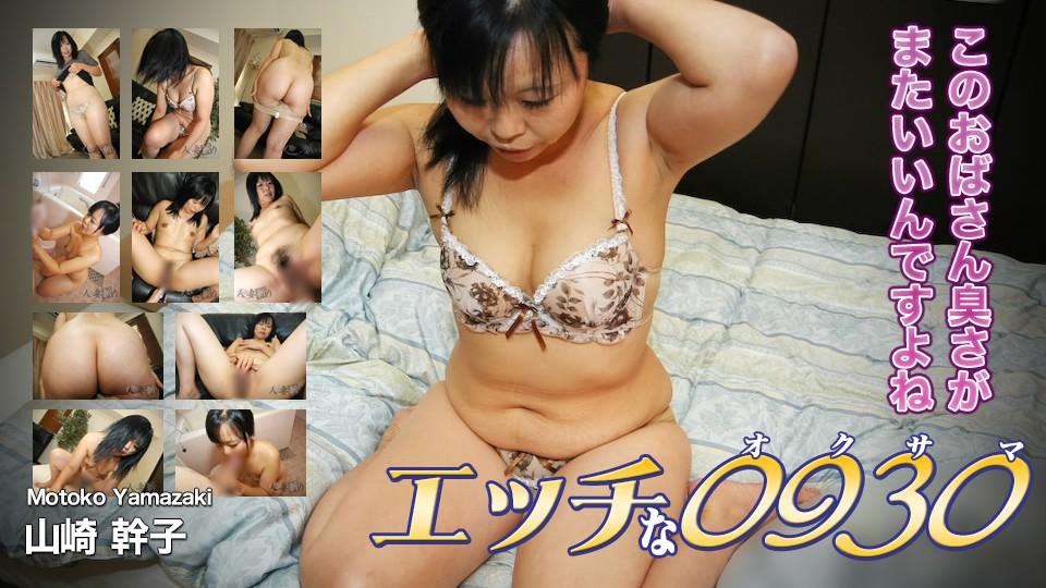 H0930 ki180729 Motoko Yamazaki 43years old