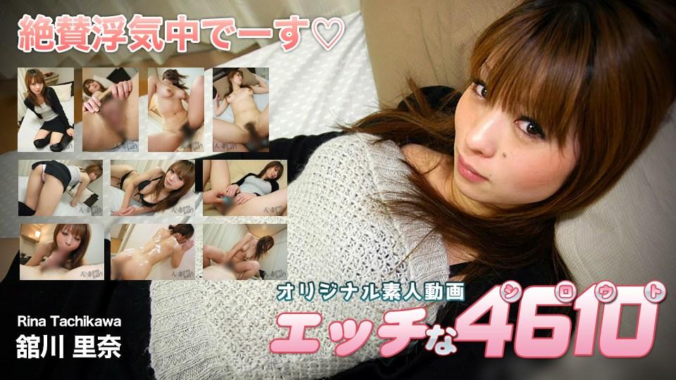 H4610 ki190203 Rina Tachikawa 26years old