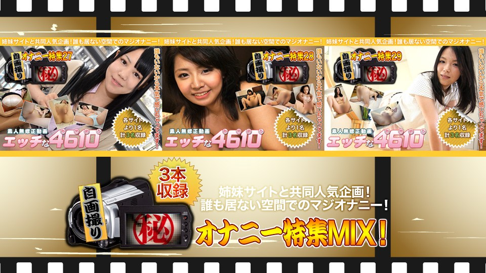 H4610 ki190814 self-photographing Masturbation Special Features
