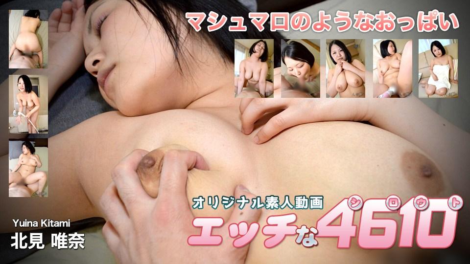H4610 ki191121 Yuina Kitami 19years old