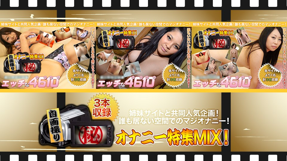H4610 ki200101 Self Shot