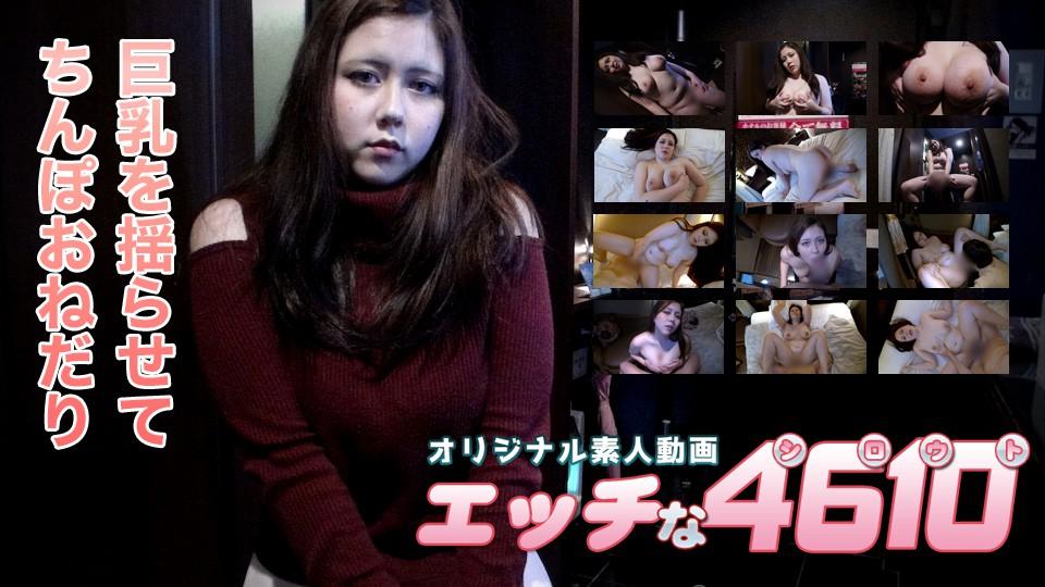 H4610 ori1653 Mina Sasaki 18years old