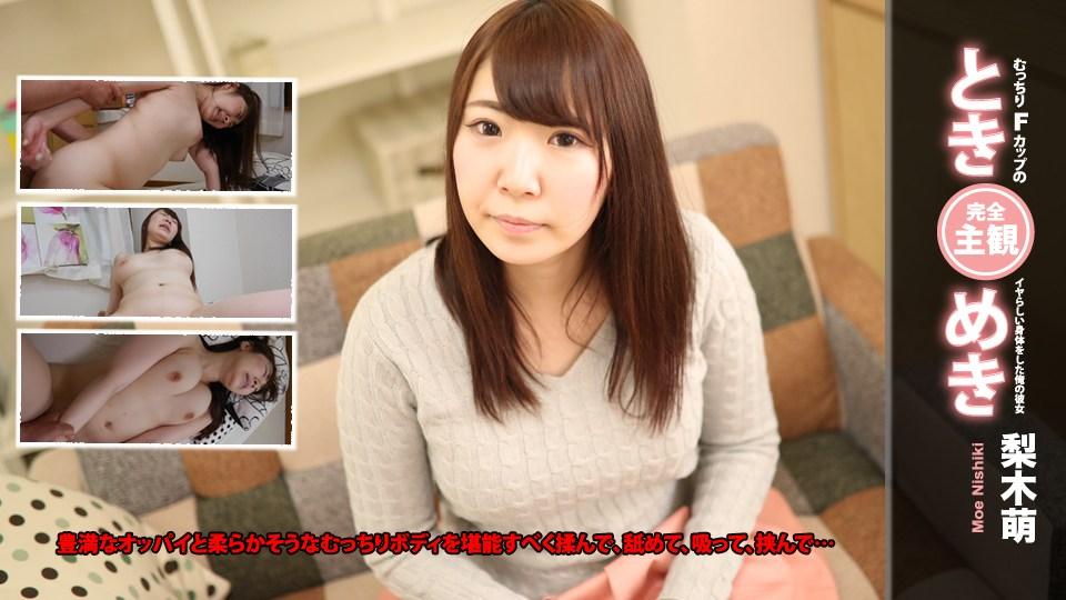 Heydouga 4030-PPV2190 Nishiki Moe