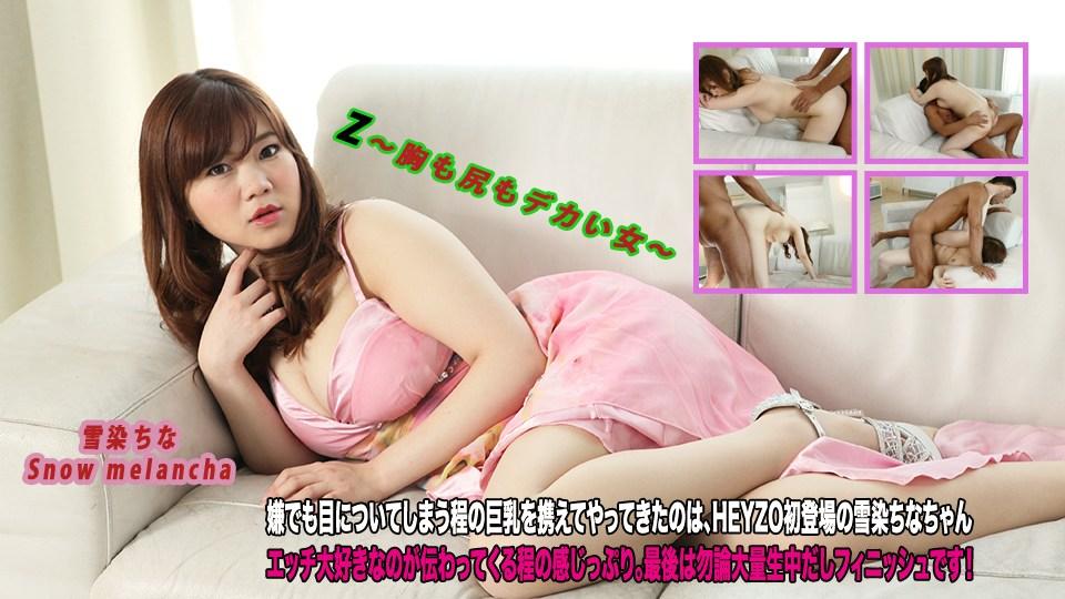 Heydouga 4030-PPV2221 Yukizome China chest and ass too big woman
