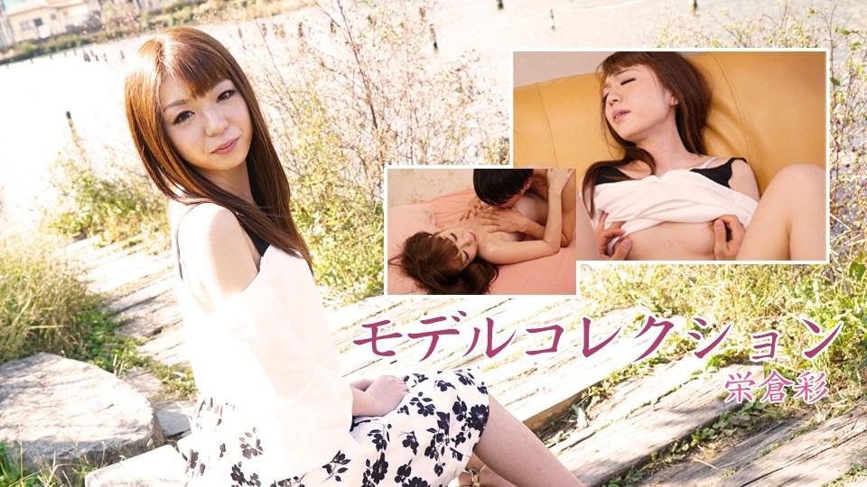 Heydouga 4030-PPV2265 Eikura Aya