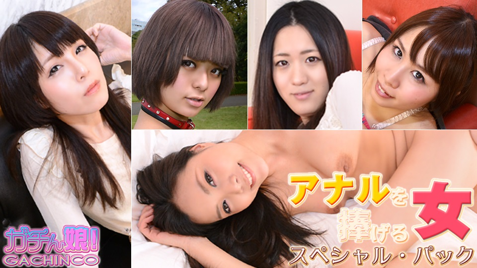 Heydouga 4037-PPV397-B and SENA