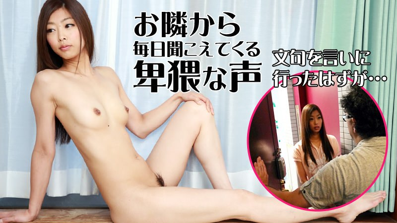 HEYZO 1280 Kurokawa Hikaru Sex with My Dirty Neighbor