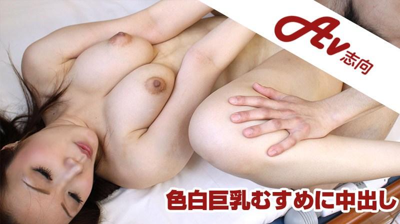 HEYZO 2081 Morino Shizuku Busty Porcelain Skin Girl Gets Creampie