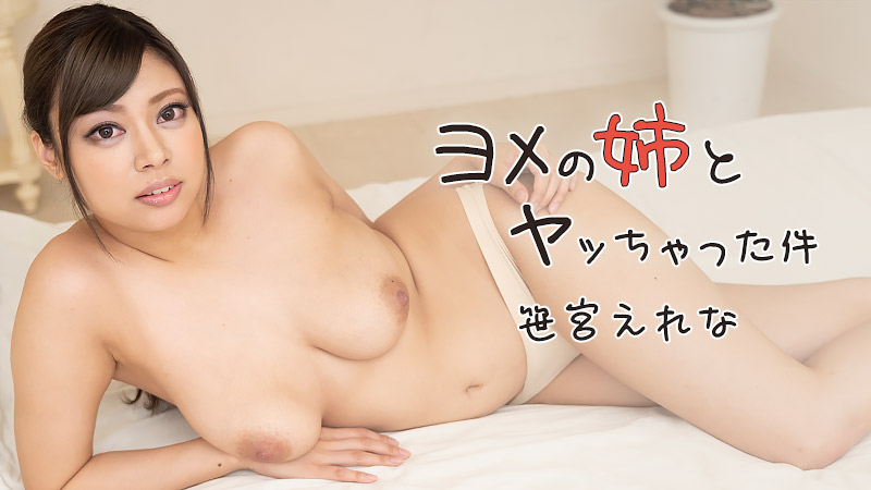 HEYZO 2279 SasaMiya Elena Bride Matter Was Chucking Sister And Doing The