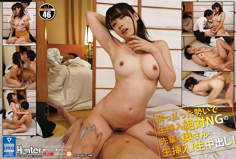 HHKL-017 On The Spur Of The Moment, I Had Creampie Sex With My Colleague's Wife! – Ririka