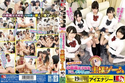 IENF-030 Sister's Classmate Small Devil School Girl And A De M King Game