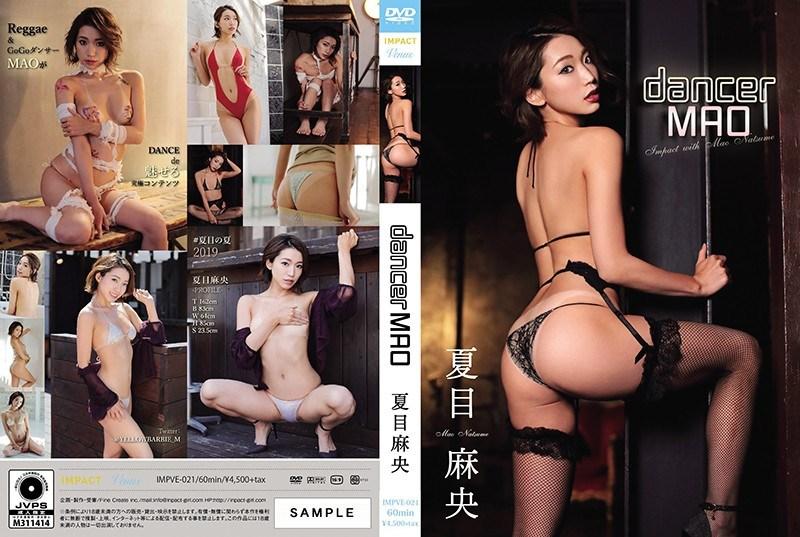 IMPVE-021 Dancer MAO / Mao Natsume