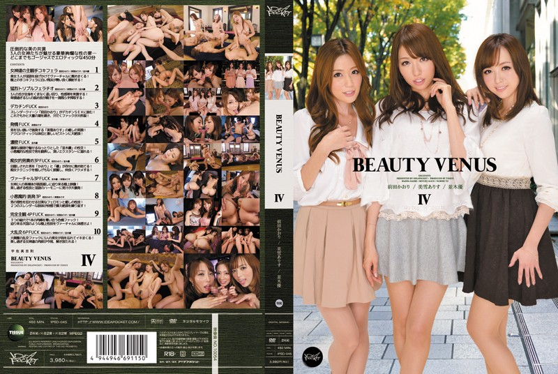 IPSD-045 BEAUTY VENUS 4