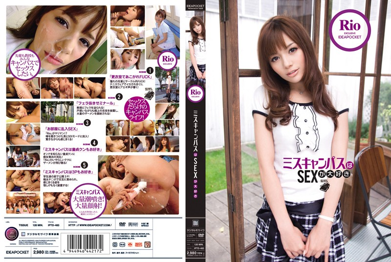 IPTD-483 Miss Campus That I Love SEX Rio (Blu-ray Disc)