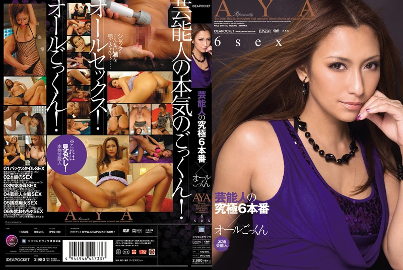 IPTD-499 AYA Cum 6 × All Production Of The Ultimate Entertainer