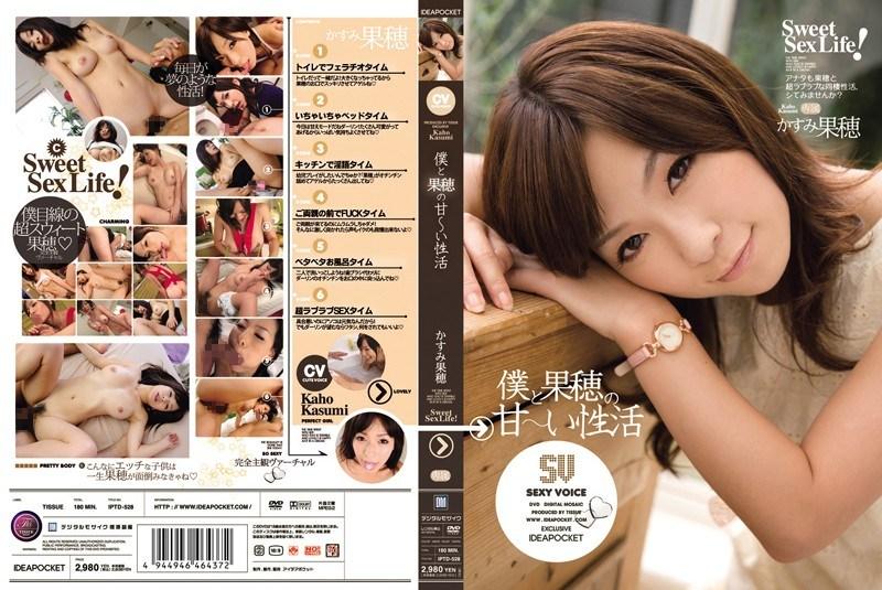 IPTD-528 Kaho Kasumi Kaho Seikatsu Well Of Me And Sweet